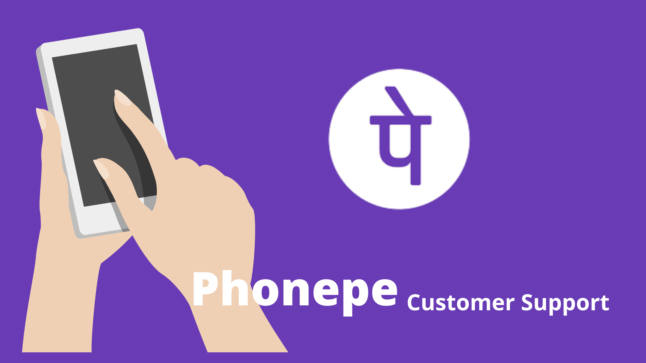 phonepe customer care number ,Contact Us|phonepe customer care toll free numberd Support 080-68727374