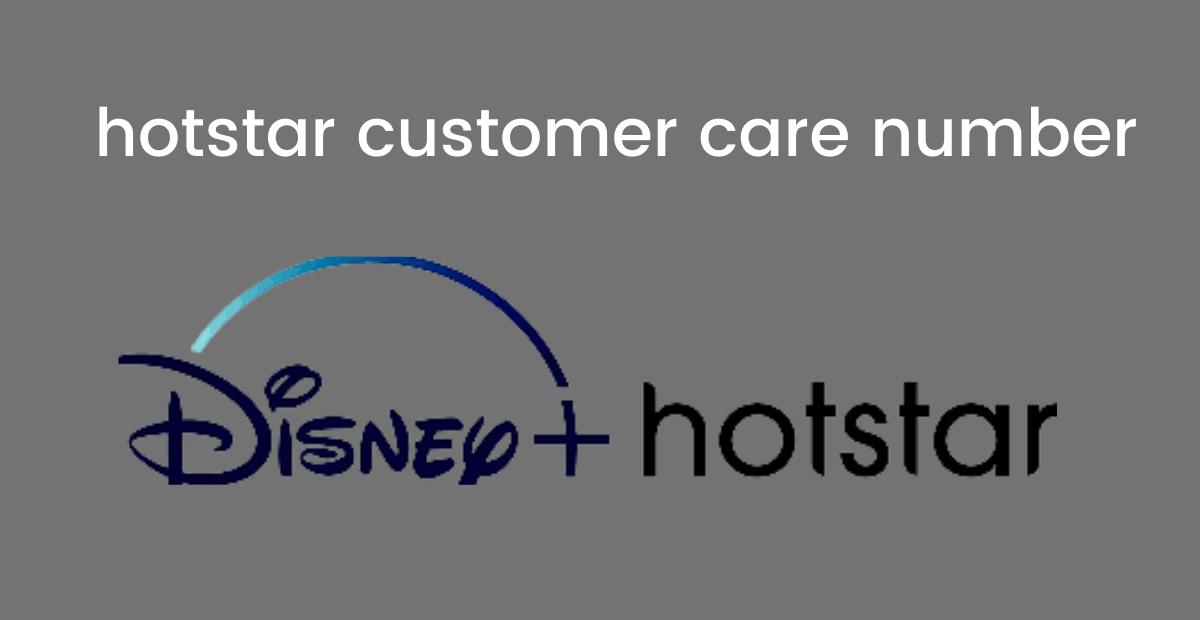 hotstar customer care number|hotstar login