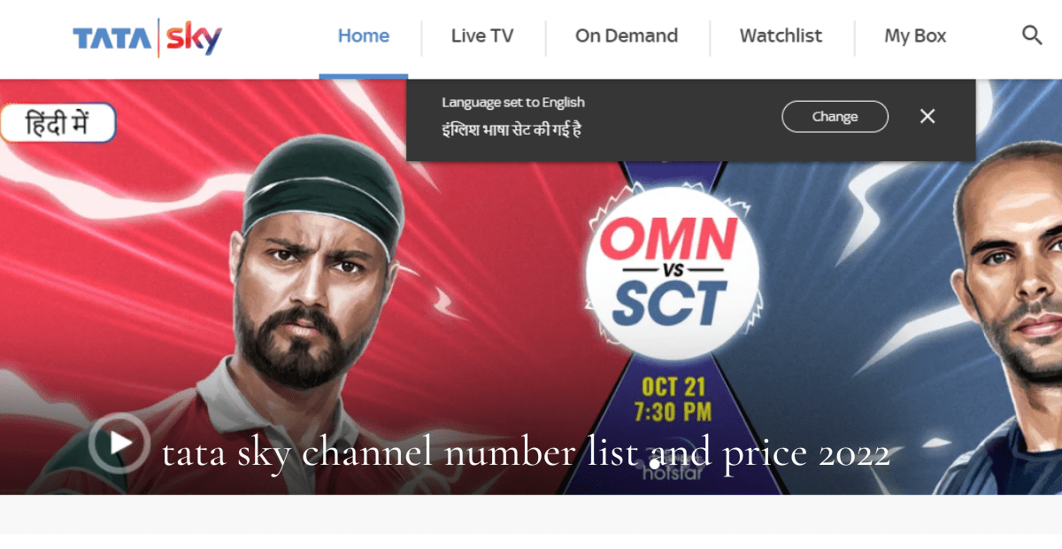 tata sky channel number list and price2022